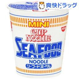 日清カップヌードル シーフードヌードル ミニ(1コ入)【カップヌードル】[カップラーメン カップ麺 インスタントラーメン非常食]