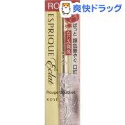 エスプリーク エクラ ルージュブーケ RO684 ローズ系(4g)【エスプリーク エクラ】【送料無料】