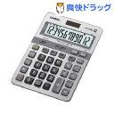カシオ 電卓 DS-20DB-N(1台)【送料無料】