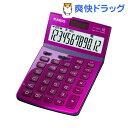 カシオ 電卓 ピンク JF-Z200-PK(1台)【送料無料】