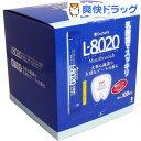 クチュッペ L-8020 爽快ミント スティックタイプ(100本入)【クチュッペ(Cuchupe)】【送料無料】