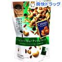 ナッツスナッキング ドルチェミックス キャラメルカシューナッツ&フルーツ(65g)