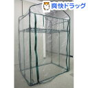 グリーンキーパー ロフトワン(1台)【送料無料】