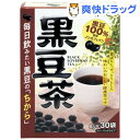 黒豆茶 ティーバッグタイプ(240g(8g*30袋入))[黒豆茶 お茶]