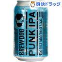 【訳あり】ブリュードッグ パンクIPA 缶(330mL*24本入)【送料無料】