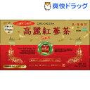 高麗紅参茶ゴールド(3g*30包)【送料無料】