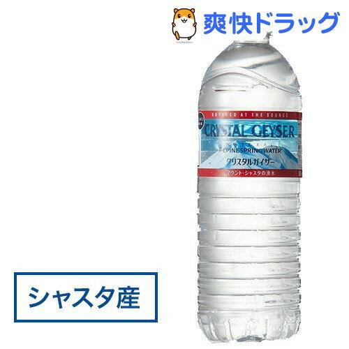 クリスタルガイザー シャスタ産正規輸入品エコボトル(500mL*48本入)【クリスタルガイ…...:soukai:10444157