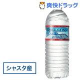 クリスタルガイザー シャスタ産正規輸入品エコボトル(500mL*48本入)【HLSDU】 /【クリスタルガイザー(Crystal Geyser)】[500ml 48本  シャスタ 正規輸入]【】