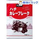 ハチ カレーフレーク 業務用(1kg)