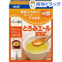 和光堂 介護食/とろみ とろみエール(2.5*30本入)
