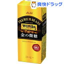 ワンダ 金の微糖(200ml*24本入)【ワンダ(WONDA)】[コーヒー]