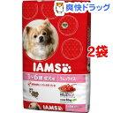 アイムス ドッグ 成犬用 ラム&ライス(8kg*2コセット)【IAMS1120_lamb03】【アイムス】[アイムス 犬]【送料無料】