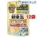 シニア猫用 健康缶 パウチ エイジングケア(40g*12コセット)【健康缶シリーズ】