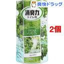 トイレの消臭力 アップルミント(400mL*2コセット)【消...