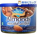 ブルーダイヤモンド ローストソルト アーモンド(150g)【ブルーダイヤモンド】[お菓子 お花見グッズ おやつ]