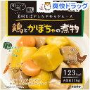介護食/区分3 エバースマイル 鶏とかぼちゃの煮物(115