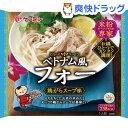 ケンミン 米粉専家 ベトナム風フォー 鶏がらスープ味(68.9g)