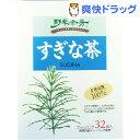 野草茶房 すぎな茶 100%(96g(32ティーバッグ))【野草茶房】