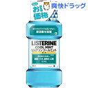 【企画品】薬用リステリン クールミント エントリーボトル(500mL)【LISTERINE(リステリン)】