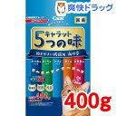 キャラット 5つの味 海の幸(400g)【キャラット(Carat)】[キャラット 5つの味 キャットフード ドライ]