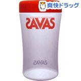 the巴士蛋白质搅拌杯(1个入)【the巴士(SAVAS)】[ザバス プロテインシェイカー(1コ入)【ザバス(SAVAS)】]