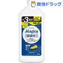 チャーミー マジカ 除菌プラス レモンピールの香り つめかえ用(570mL)【チャーミー】