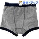 ニシキナイティパンツ 男児 ボクサー おねしょパンツ グレー 160cm(1枚入)【送料無料】