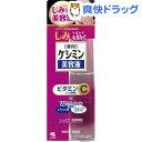 ケシミン 美容液(30mL)【ケシミン】...