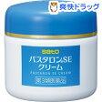 【第3類医薬品】パスタロンSEクリーム(60g)【パスタロン】