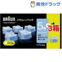 ブラウン クリーン&リニューシステム専用 洗浄液 カートリッジ CCR5CR+1(6個入*3箱セット)【ブラウン(Braun)】