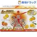 薬用入浴剤 ノボピン温活 柑橘の恵み(20錠)
