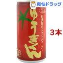 谷口農場 有機栽培トマトジュース ゆうきくん(190g*3コセット)