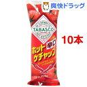 タバスコ ホットケチャップ*10コ(225g10コセット)【タバスコ】