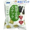 DHC ヘルシー発芽玄米スナック のり塩味(30g)