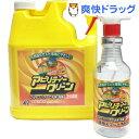 アビリティクリーン 業務用 スプレーボトル付(4L)【送料無料】