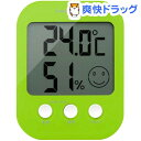 ドリテック デジタル温湿度計 オプシス グリーン(1コ入)【ドリテック】[温度計 湿度計]