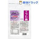 リアルサプリ γ-リノレン酸(180球)【リアルサプリ】【送料無料】