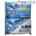 除菌ができる!水拭きシート フローリングワイパー用 お徳用(