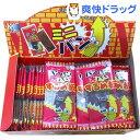 おやつ箱 ミニバン(50枚)