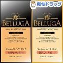 ベルーガ シャンプー&トリートメント トライアル アミノシャイン(1セット)【ベルーガ(BELLUGA)】