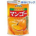 カンピー 南国果実 マンゴースライス(425g)【カンピー】[缶詰]