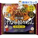 ケンミン 米粉専家 四川風汁なし坦々めん(86g)