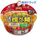 ホームラン軒 汁なし担々麺 ケース(12コ入)【ホームラン軒】
