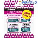 【在庫限り】薬用リステリン トータルケアゼロ 1L+500mL お買い得セット(1セット)【LISTERINE(リステリン)】