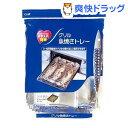 グリル魚焼きトレー(10枚入)