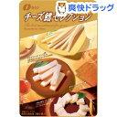 【訳あり】なとり チーズ鱈セレクション(61g)