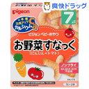 ピジョン 元気アップCa お野菜すなっく にんじん+トマト(7g*2袋入)【元気アップカルシウム】