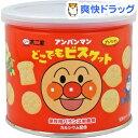 アンパンマンどこでもビスケット 保存缶(60g)[お菓子 おやつ]