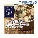 おいしい缶詰 トップシェルの魚介クリームソース味 ヴァンブランソース(65g)【おいしい缶詰】