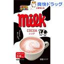 チロルチョコ*日東紅茶 ミルクココア(8本入)【日東紅茶】